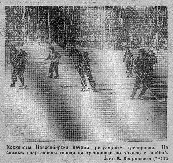 1949-11-26.jpg
