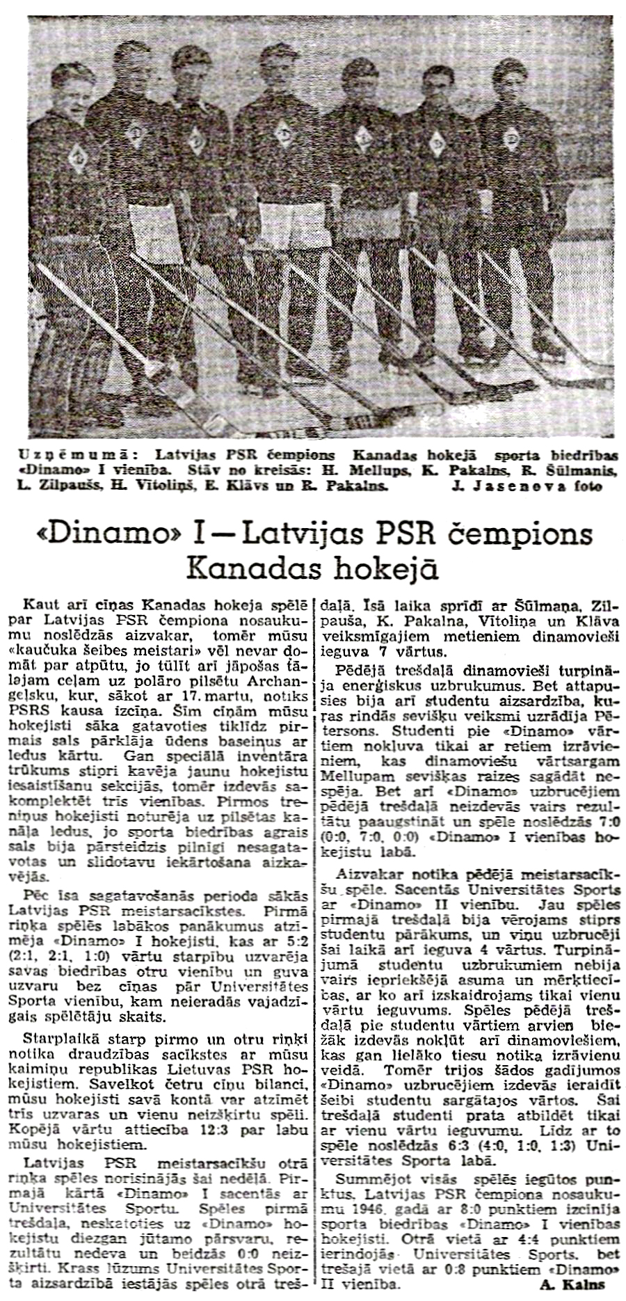 ПЯ 1946-03-08.jpg