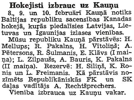 Ци 1946-02-06.jpg