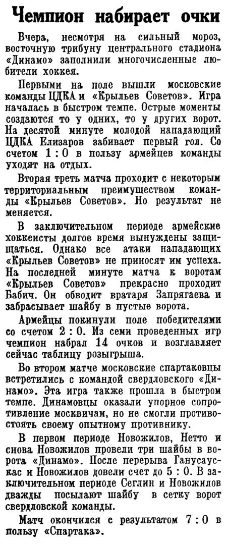 КП 1949-12-31.jpg
