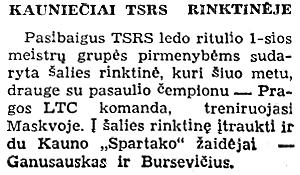 TL 1948-03-02.jpg