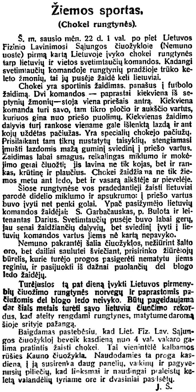 Kar. 1922-01-25.jpg