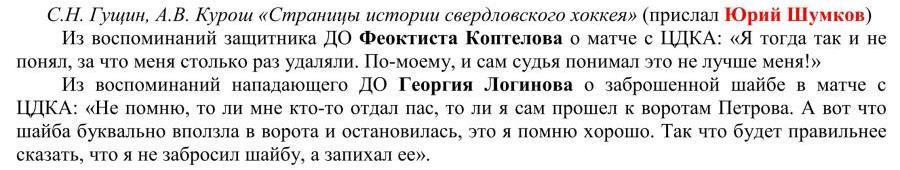 Сведловск.jpg