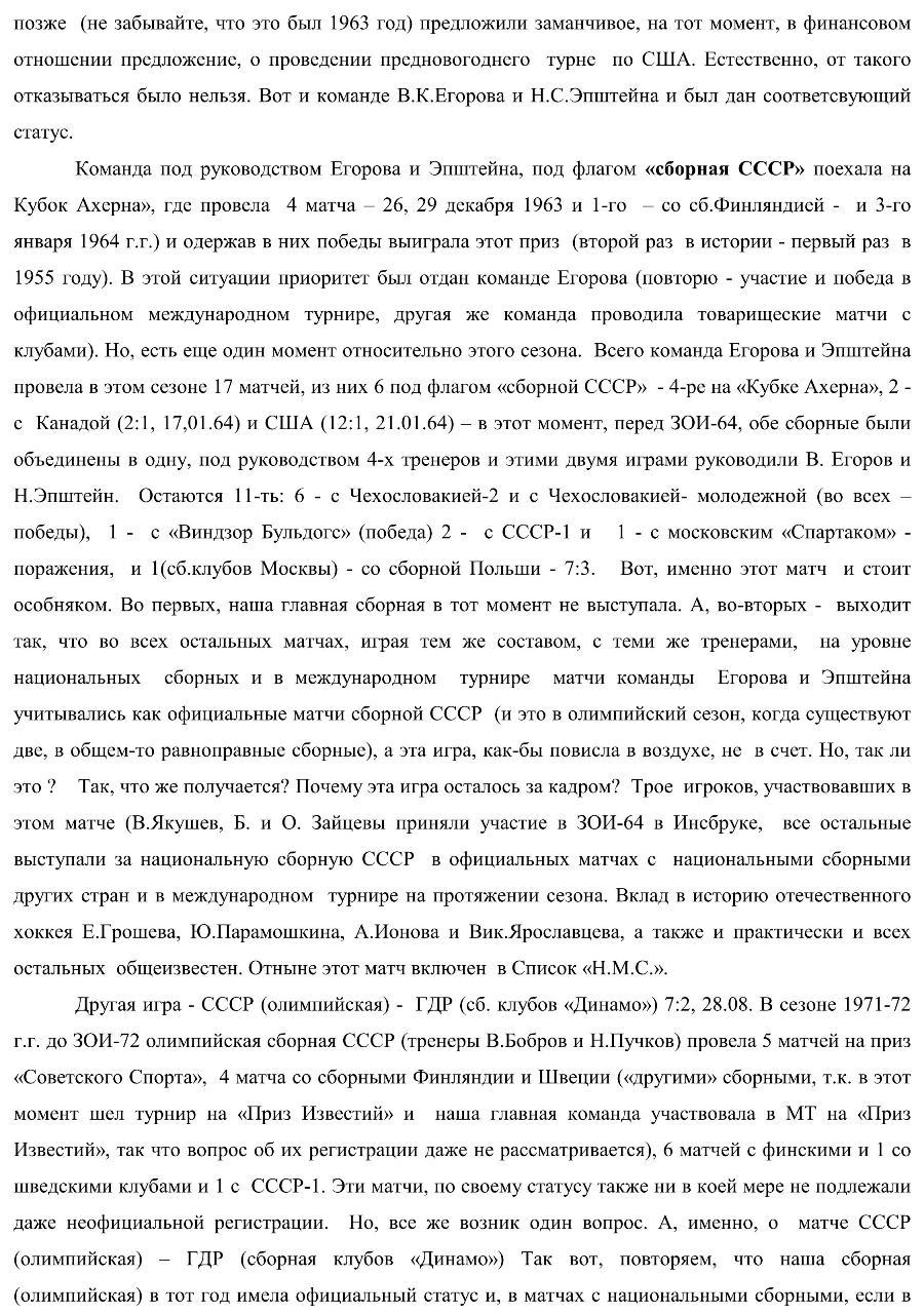 НМС_09.jpg