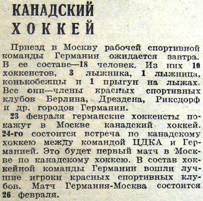 1932-02-21.jpg