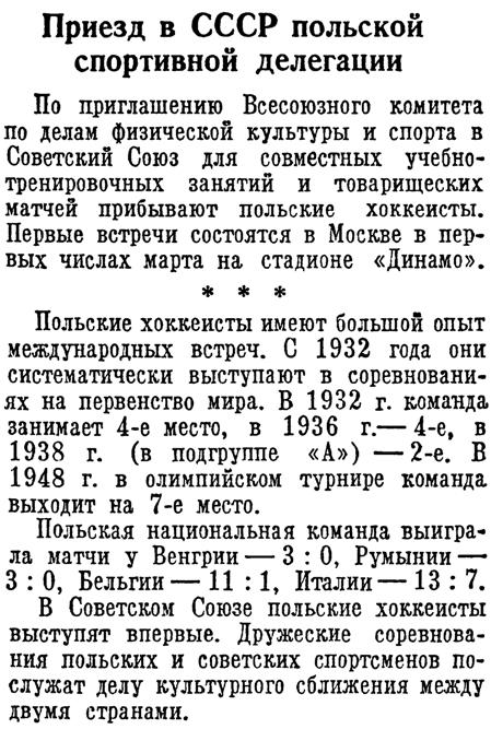 КП 1949-02-26.jpg