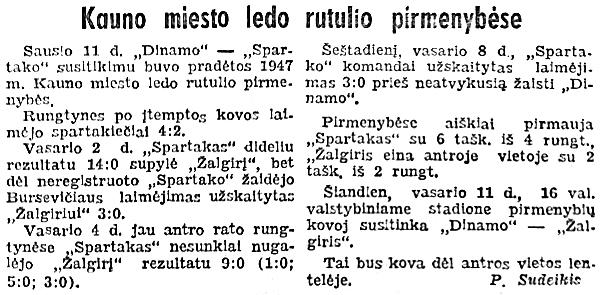 TL 1947-02-11.jpg