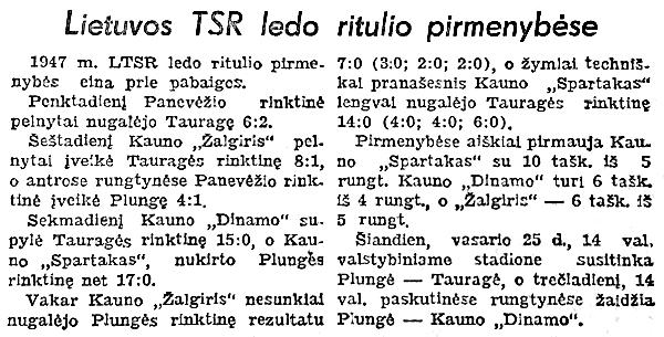 TL 1947-02-25.jpg