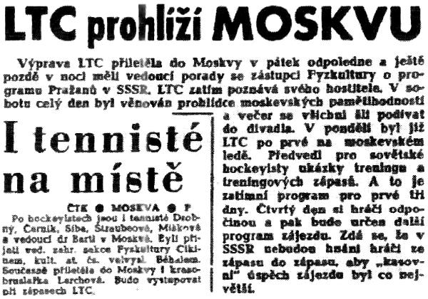 МФ 1948-02-23.jpg