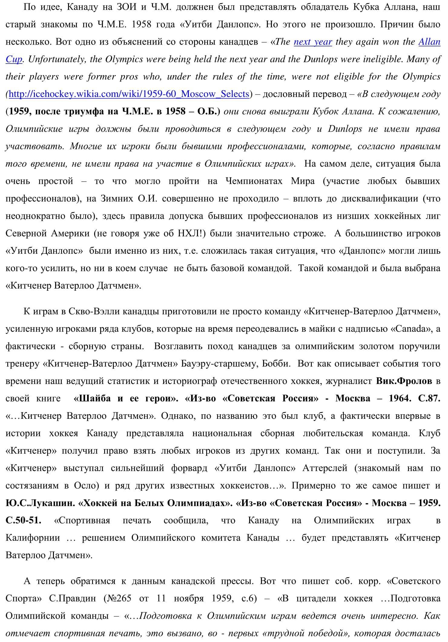 1959-03.jpg