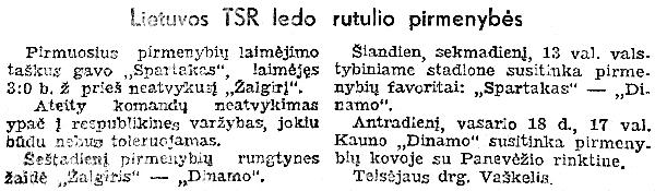 TL 1947-02-16.jpg