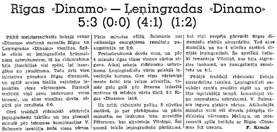 ПЯ 1949-01-13.jpg