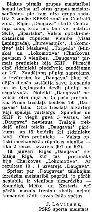 ФК 1948-01-3.jpg