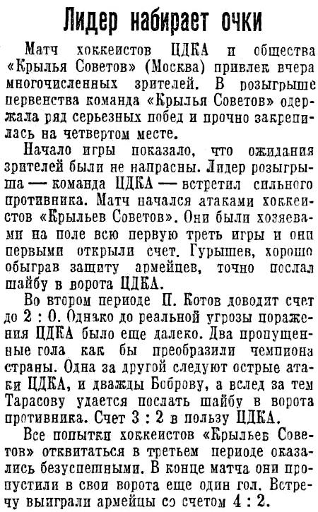 КП 1949-01-14.jpg