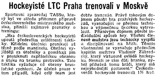 Пр 1948-02-27.jpg