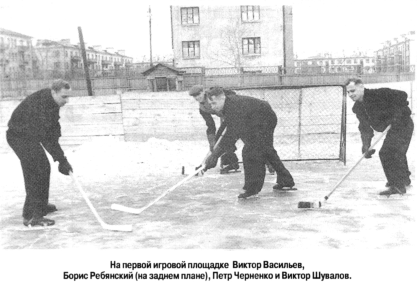 Шувалов Васильев Ребянский.jpg