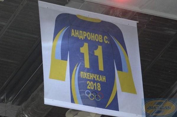 №11 Сергей Андронов.jpg