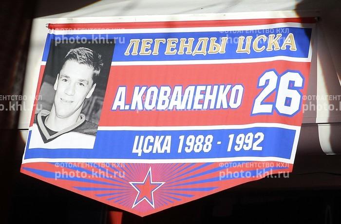 Коваленко.jpg