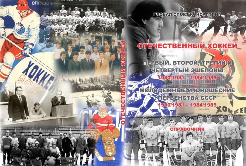 80-85.jpg