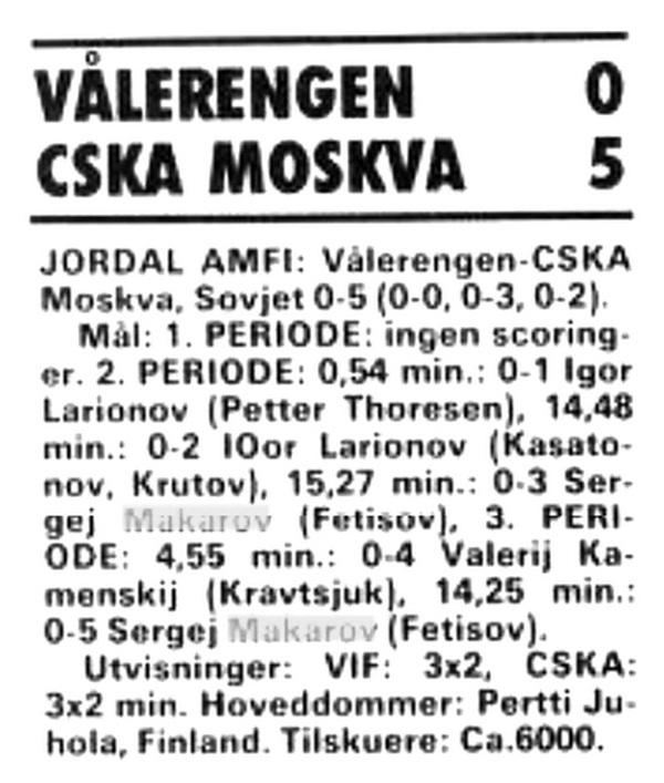 22.11.87. ЦСКА Москва, СССР - «Волеренген» Осло, Норвегия 5-0.jpg