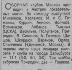 Сб.Москвы.jpg
