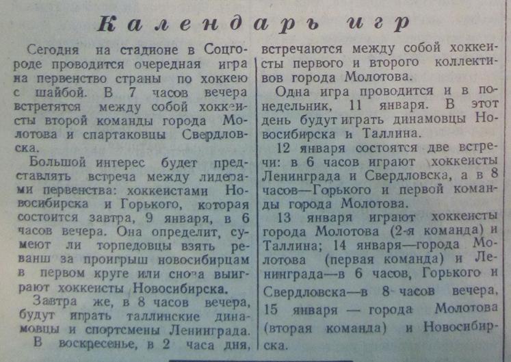 1954г. - 01. 08...jpg