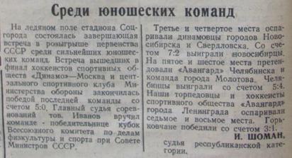 1955г. - 01. 11........jpg