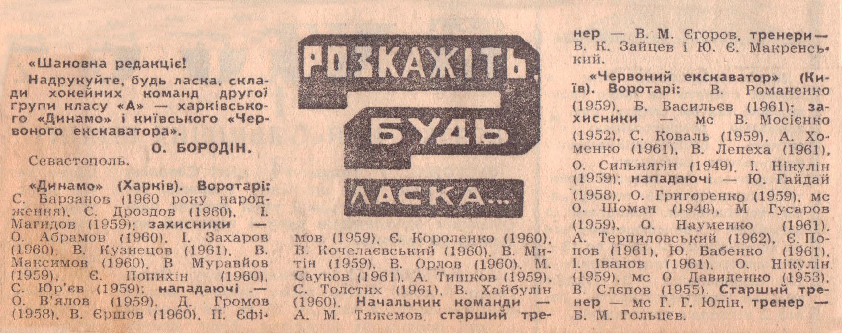 skf4967-2.jpg