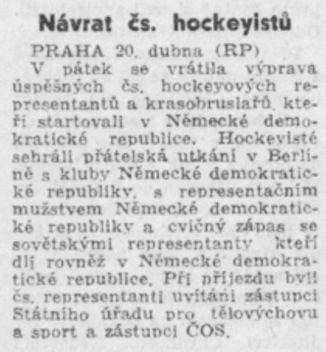 21.04.1951.jpg