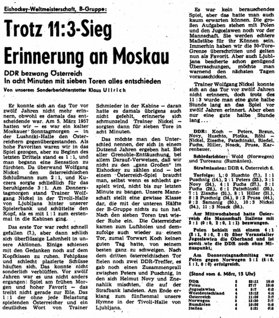 07.03.1969.(6.03.1969.ГДР– Австрия 11-3) (Копировать).png