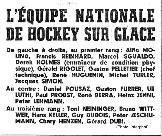 03.02.1972-1.Швейцария.ОИ-1972.состав.фото-1.png