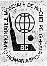1970.ЧМ.группа В.Лого-1..JPG