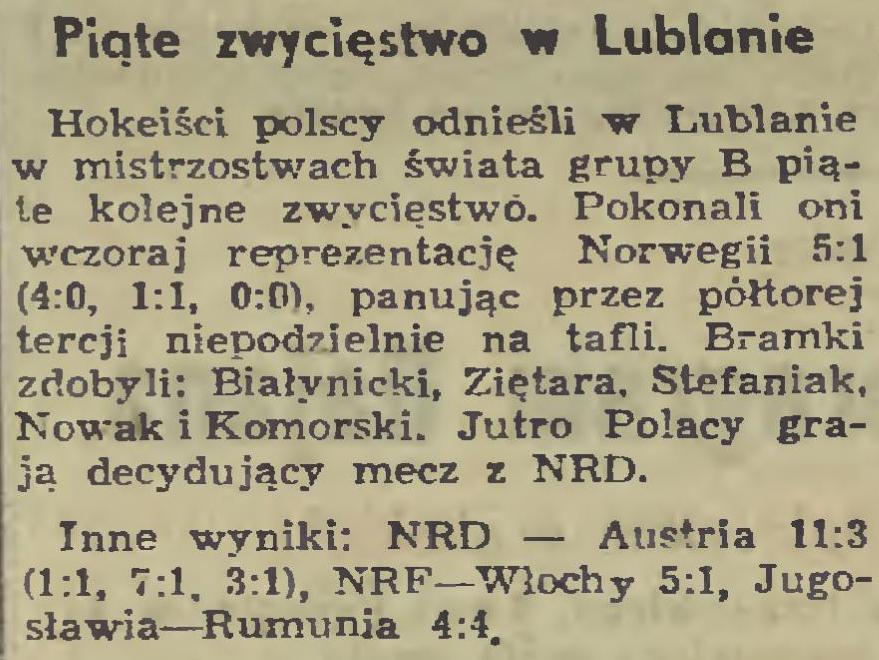 1969.группа В.Польша-Норвегия 5-1.JPG