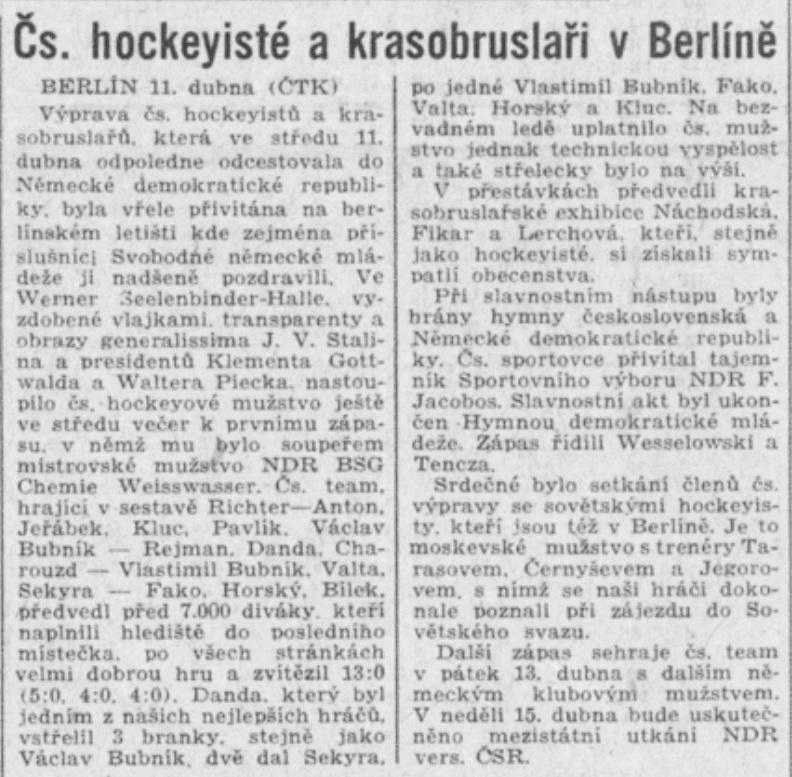 12.04.1951.jpg