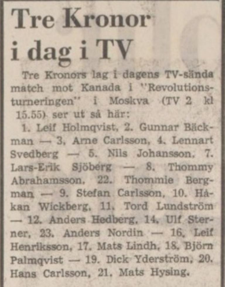 1969-12-07(6).jpg