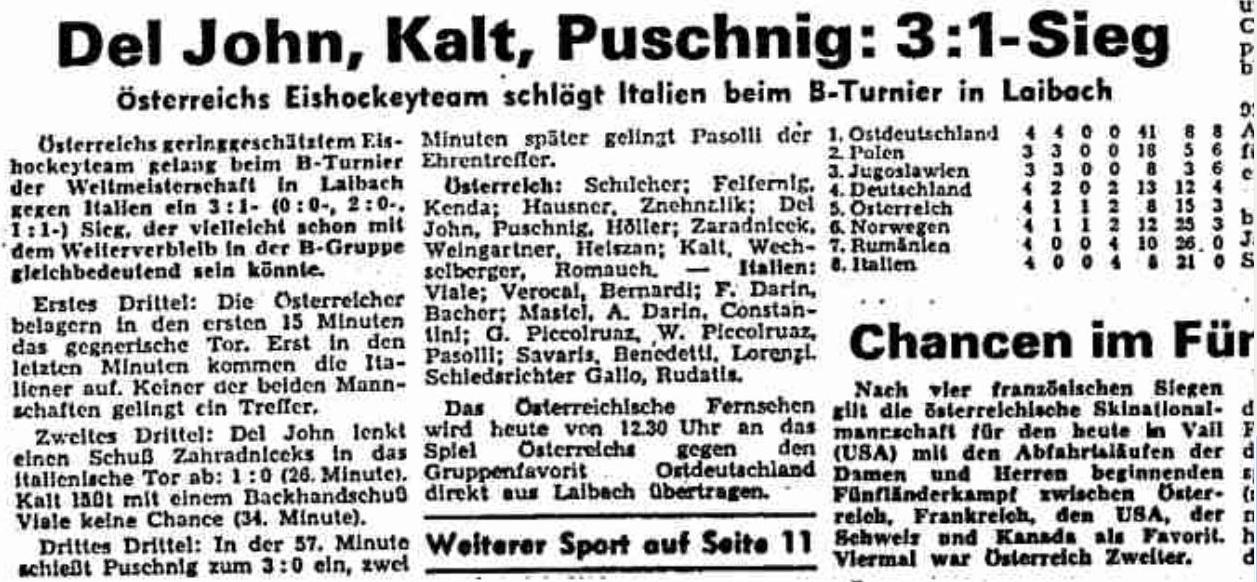 05.03.1969. Австрия –Италия-3-1.JPG