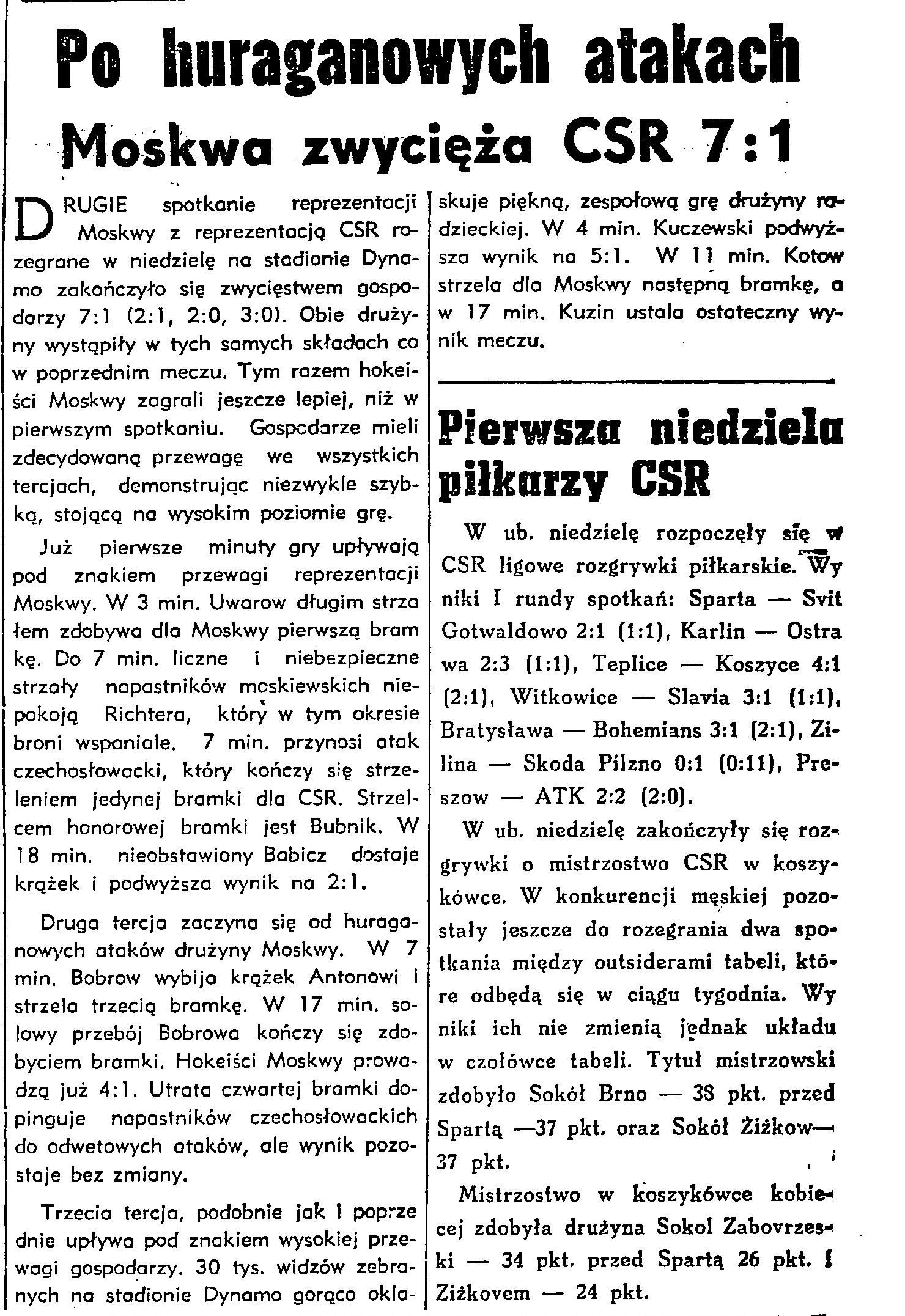 15.03.1951.jpg