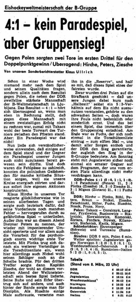 09.03.1969(8.03.1969.ГДР– Польша 4-1) (Копировать).png