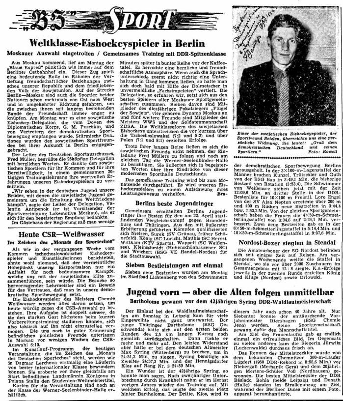 11.04.1951.jpg