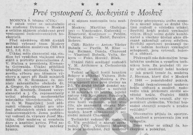 Ročník 1951, 3_ 10, strana 6..png++++.png