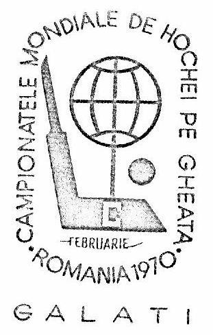 1970.ЧМ.Группа С. лого-1..JPG