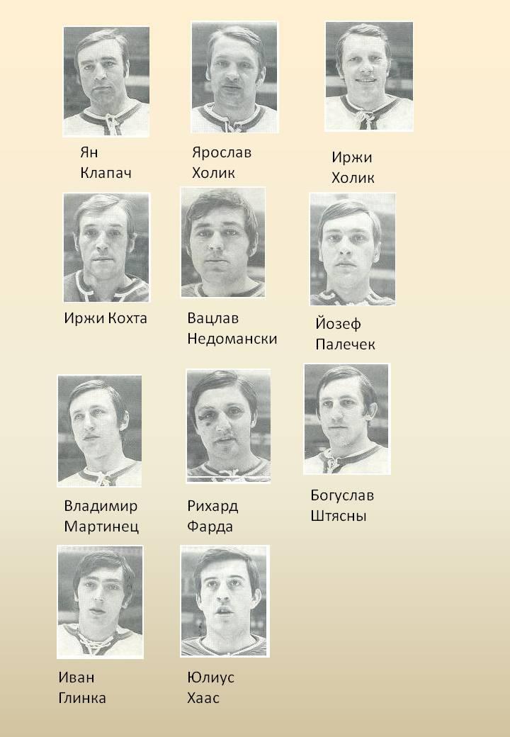 сб.ЧССР-1972.стр.2..JPG