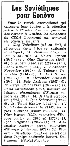 Edition 20.12.1971-1-.png
