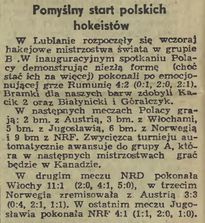 1969. группа В.Польша-Руміния 4-2.JPG