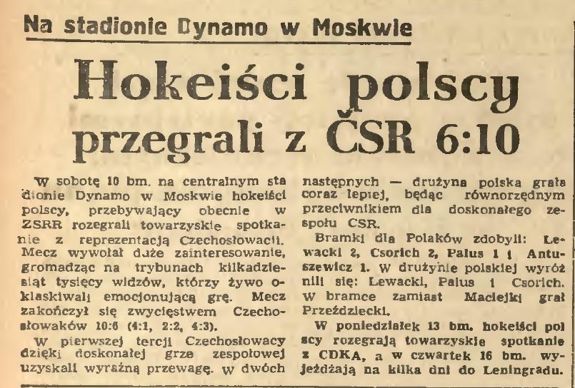 12.03.1951.jpg