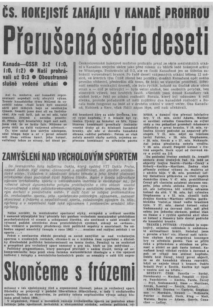 Руде право 1969.12_30.стр.8.JPG
