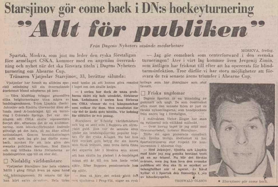 helbild-dagens-nyheter-lordag-23-december-1972-sida-20-2+.jpg