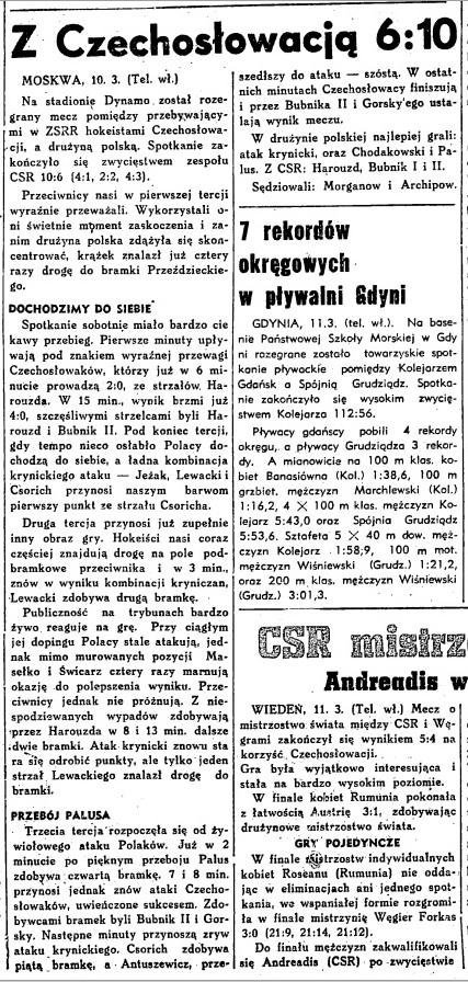 12.03.1951-1.jpg