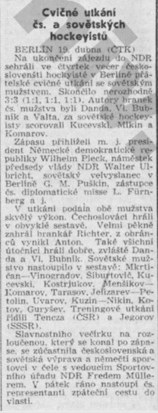 20.04.1951.jpg