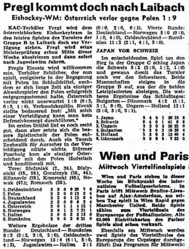 2.03.1969.Польша– Австрия-9-1.JPG
